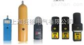 YDF 高压信号发生器