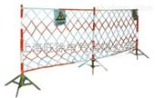 WW-1*10米 安全隔离网