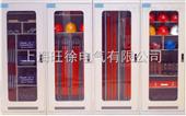 2000*800*450mm 智能电力安全工具柜