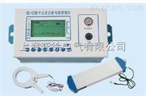 CD-12数字式多功能电缆探测仪