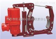 DYW315-900-防爆电力液压制动器DYW315-900我厂证件Z全,价格优