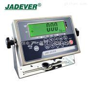 JADEVER/钰恒JWI-8CSB电子秤 多功能工业计数秤