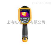 Fluke TiS40红外热像仪