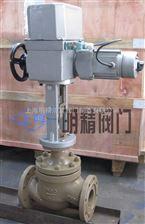 ZAZP型ZAZP/N/M型电动调节阀