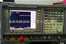 Agilent E4408B频谱分析仪-E4408B