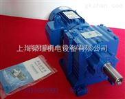 RC37-紫光硬齿面减速机