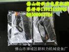 东莞遥控器包装机