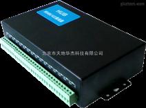 16口RS-485光电隔离集线器