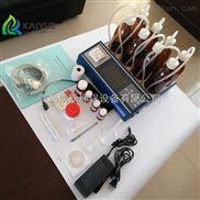 KY-901型BOD污水水质分析仪