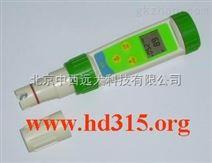 (WLY)中西防水笔式pH计(国产)库号:M394771