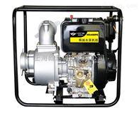 HS40DPE4寸手电启动柴油水泵小油箱