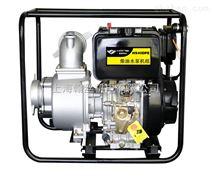 上海便携式柴油抽水泵4寸