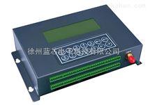 遥测终端机(RTU)蓝芯电子LXDZ.YDJ6101