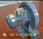 CX-75-0.75KWCX-75/0.75千瓦透浦式中压风机
