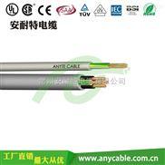 PVC耐油多芯控制电缆