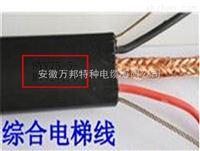 SYV75-5+RVV2*1.0电梯综合屏蔽电缆