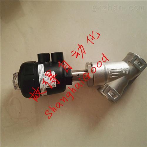 burkert 不锈钢角座阀DN25 螺纹气体蒸汽现货