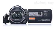 KBA7.4防爆数码摄像机