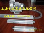 AL-900mm干燥吹水铝合金风刀
