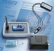 新产品:MSR145WD数显微型无线数据记录仪