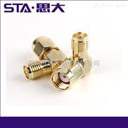 SMA-厂家直销 射频同轴连接器 RF 馈线 SMA 母座SMA公座 全铜 SMA-KE