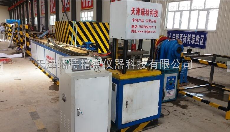太原隧道专用数控小导管冲孔机