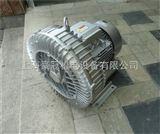 抽气高压风机-抽真空漩涡气泵
