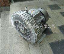 水產養殖專用鼓風機-鋁合金風機