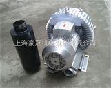 高压力曝气鼓风机/涡旋式气泵