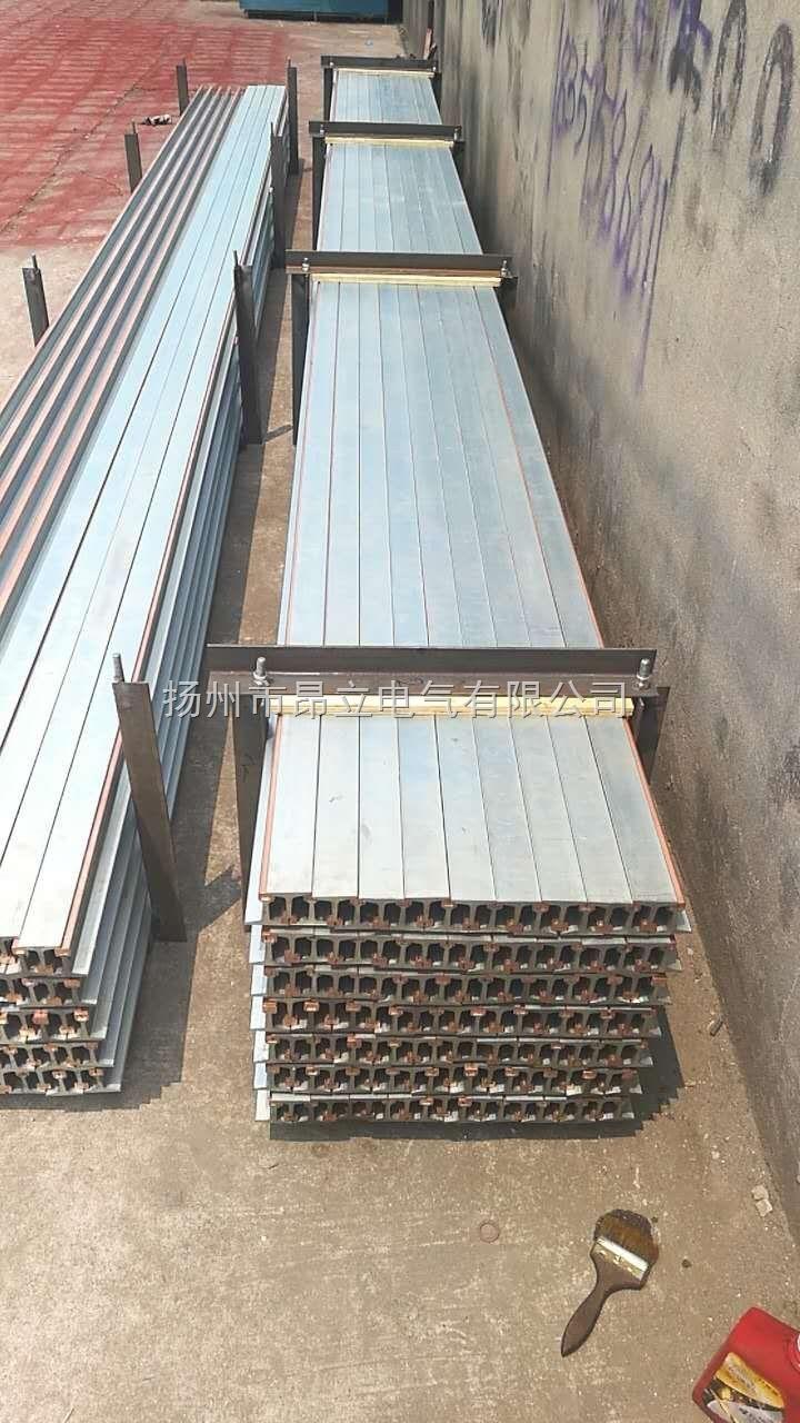 滑线集电器 800A钢体滑触线受电器 钢体滑线绝缘子