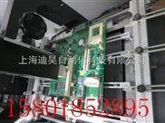 西门子PCU50工控机主板电路维修