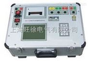 TY1615(B)开关低电压动作测试电源