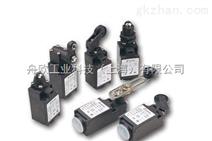优势销售欧洲原装进口perma铜制管接头