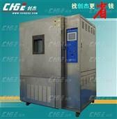 台湾良东二手可程式恒温恒湿试验箱介绍