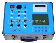 LS-ZKC智能开关特性测试仪