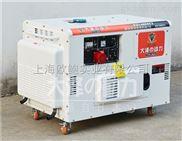 TO14000ET-双缸10kw低噪音柴油发电机组价格
