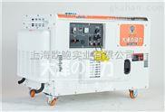 TO16000ET-车载12kw箱体式柴油发电机组报价