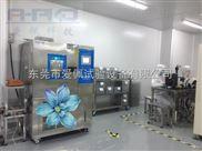 佛山低温试验箱|高低温循环实验箱