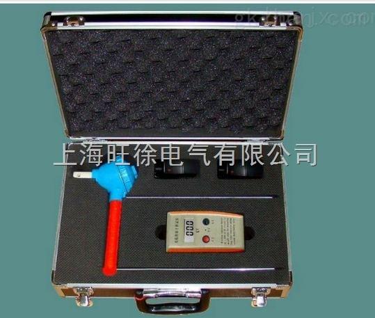 WD-7805绝缘子测试仪