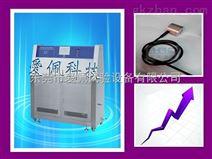 橡胶老化试验箱/涂料耐老化测试仪