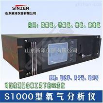 微量氧分析仪及CO2分析仪和气体分析系统应用行业总结