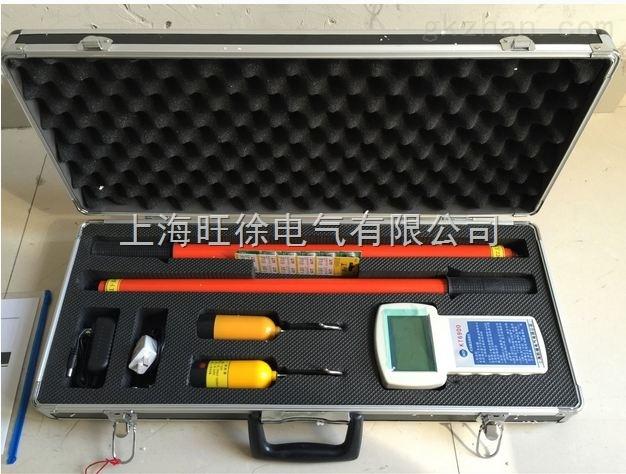 SHJNX-6000无线核相器