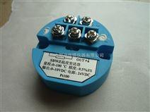 贺迪温度变送器模块广泛与PT100热电阻、K型J型等热电偶温度传感器配套适用