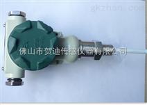 贺迪电容式污水液位传感器适用于高温高压、强腐蚀、易结晶、易堵塞等条件下工作
