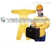 带电防护服厂家