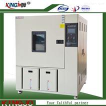 低温恒温检测试验箱环境实验箱老化测试机