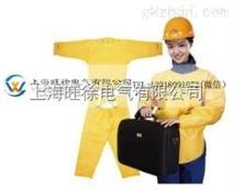 电绝缘服 阻燃耐热带电作业劳保安全防护服 绝缘衣 电工装具厂家