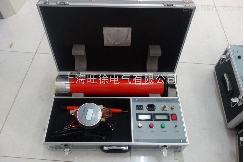 xgzg-60kv/2ma直流高压发生器