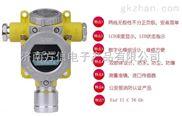 探测硫化氢泄漏报警器