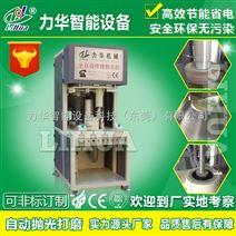 水壶抛光机就选力华质量优越 可放在流水线工作
